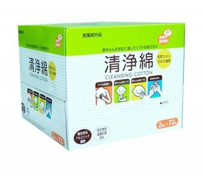 Салфетки хлопчатобумажные для детей, PIP BABY Япония