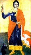 Маркиан Египетский (рукописная икона)