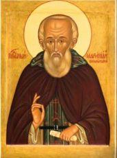 Мартиниан Белоезерский (рукописная икона)