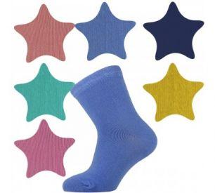 Детские носки С50- однотонные