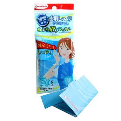 Chu Chu Baby Матирующие салфетки-плёнки для лица, 70 шт