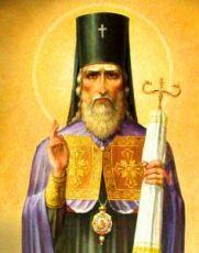 Мелетий Харьковский (рукописная икона)