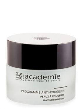 Academie Visage Программа для снятия покраснений