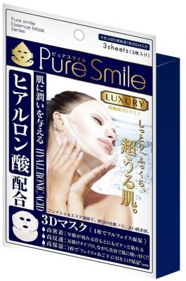 """""""Pure Smile"""" """"Luxury 3D Mask"""" Глубоко увлажняющая 3D маска для лица с гиалуроновой кислотой, арбутином, коллагеном и экстрактом портулака (30 мл.*3 шт.)"""