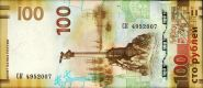100 рублей Крым + Севастополь СК 495 - 2007 (кто родился в 2007)