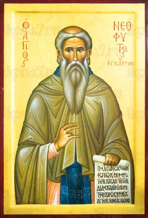 Неофит Затворник (Кипрский) (рукописная икона)