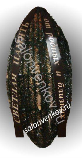 Траурная лента черная шрифт серебро