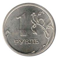 1 рубль 2007 г, СПМД