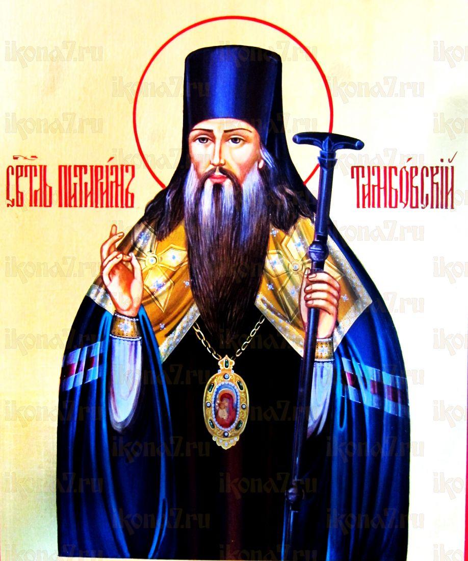 Питирим Тамбовский (рукописная икона)