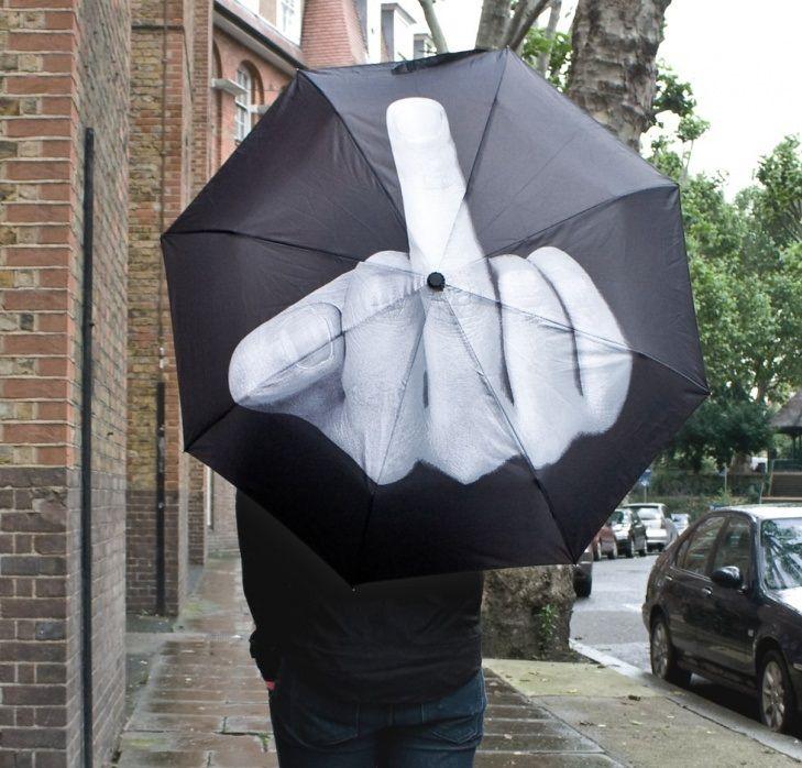 Зонт Дерзкий