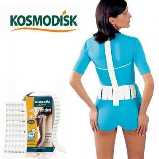 Пояс от боли в спине Космодиск KosmoDisk