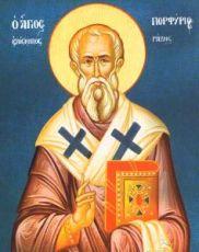 Порфирий Газский  (рукописная икона)