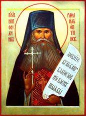 Рафаил Оптинский (Шейченко) (рукописная икона)