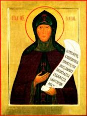 Рахиль Бородинская (рукописная икона)