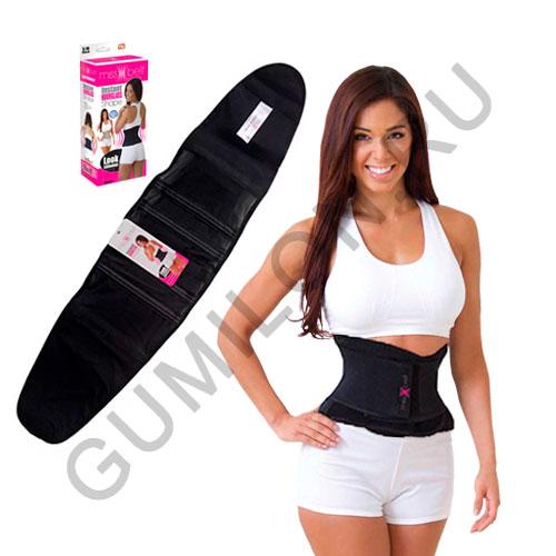 Пояс для формирования фигуры и похудения Miss belt