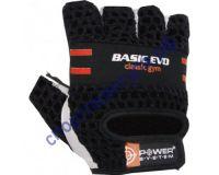 Перчатки для фитнеса ПС 2100 EVO Красные