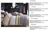 Комплект постельного белья Сатин 100% хлопок C223