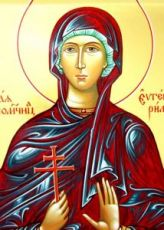 Икона Евгения Римская