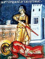Евгения Римская (копия старинной иконы)
