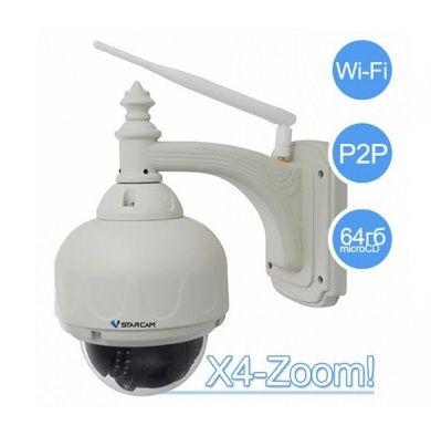 Камера видеонаблюдения Vstarcam С7833WIP-X4