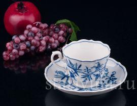 Чайная пара, Луковичный узор, Meissen, Германия, сер. 20 в., артикул 03255