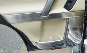 Накладки на двери (Тип 3) для Toyota Land Cruiser Prado