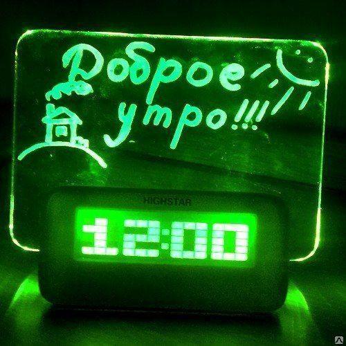Часы Электронные Highstar HSD1140A LED C Панелью Для Рисования, Цвет Подсветки Зеленый