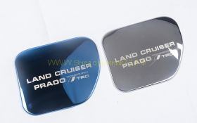 Хромированная накладка на лючек бензобака (Тип 5) для Toyota Land Cruiser Prado 150