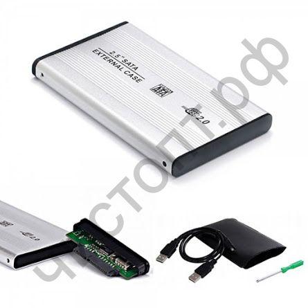 "Внешний бокс для HDD DH-21 (OT-PCD02) (2.5"",USB 2.0 ,SATA)"