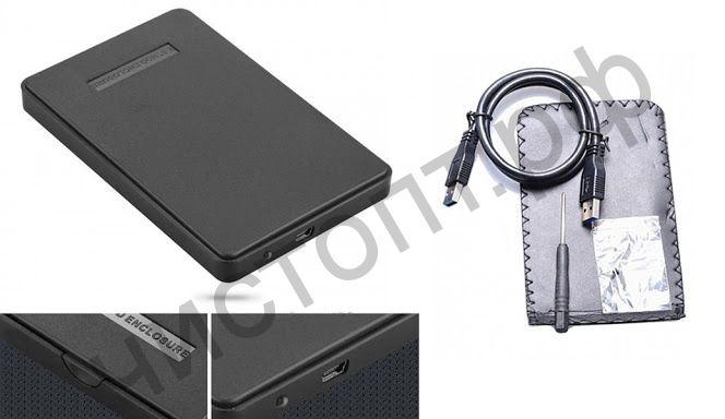"""Внешний бокс для HDD DH-22 (OT-PCD03) (2.5"""",USB 2.0)"""