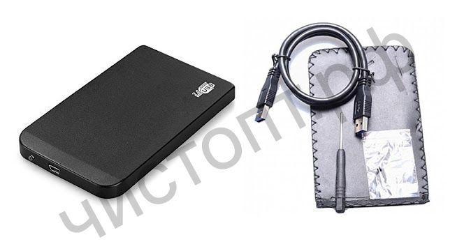 """Внешний бокс для HDD DH-23 (2.5"""",USB 2.0)"""
