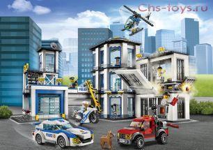 Конструктор LELE Cities Полицейский участок 39059 (Аналог LEGO City 60141) 890 дет.