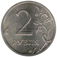 2 рубля 2009 г, СПМД (магнитная)