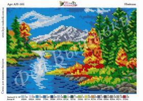 Пейзаж. А4 (набор 800 рублей) Фея Вышивки АП-101