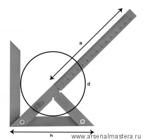 Угольник столярный центровочный 150x130/180 мм KINEX 4062-1