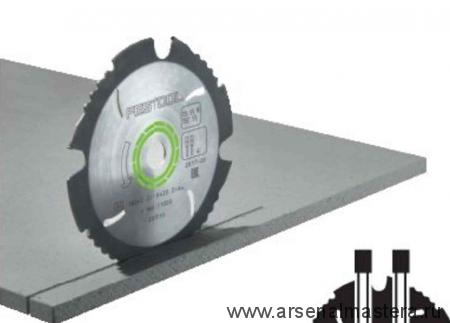 Пильный диск алмазный Festool 160x2,2x20 DIA4 201910