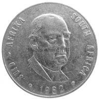 ЮАР 1 ранд 1982 г.