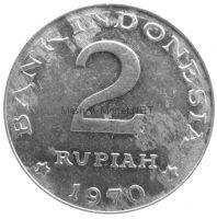 Индонезия 2 рупия 1970 г.