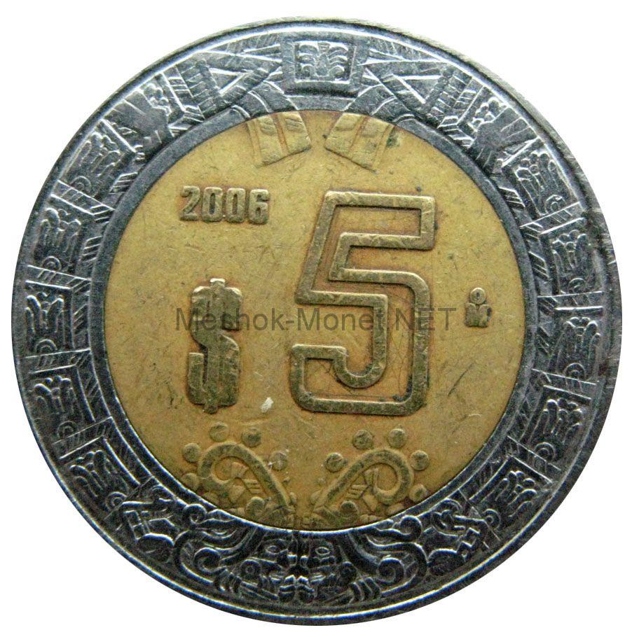 Мексика 5 песо 2006 г.