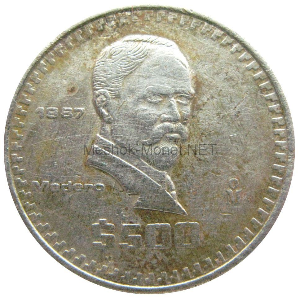 Мексика 500 песо 1987 г.