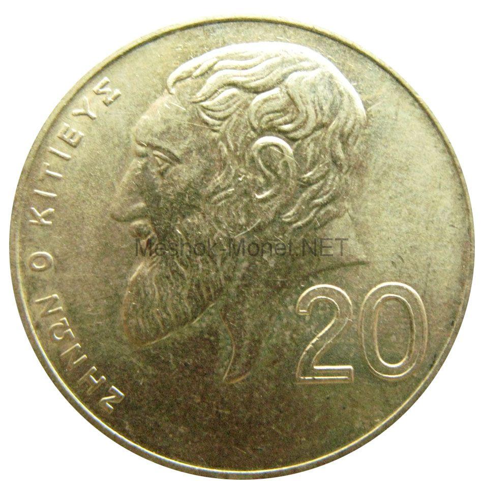 Кипр 20 центов 1990 г.