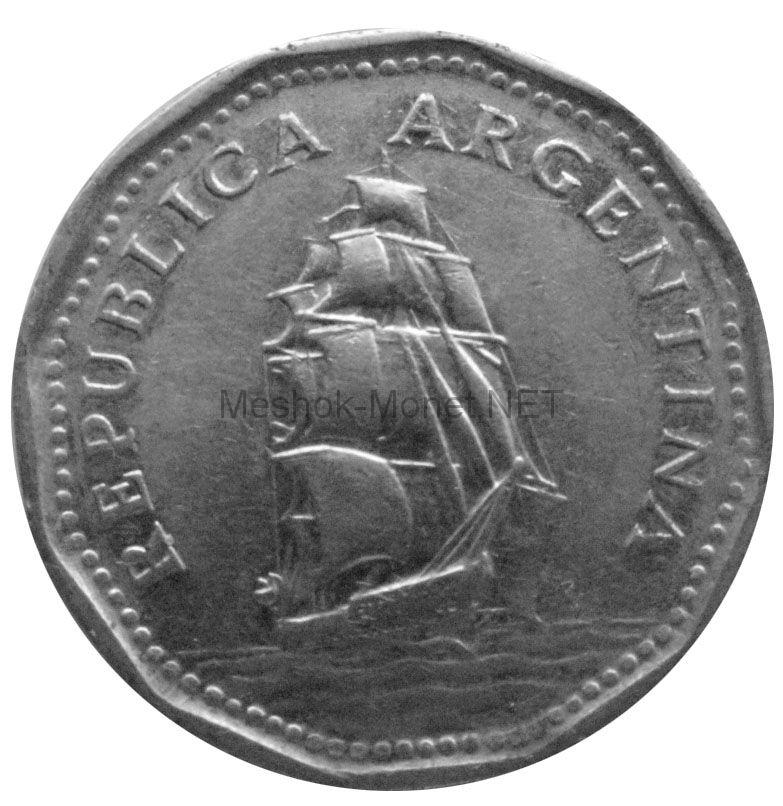 Аргентина 5 песо 1963 г.