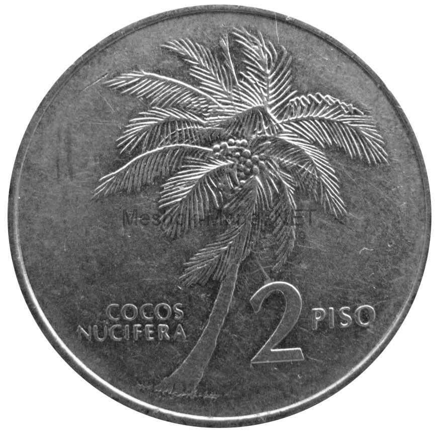Филиппины 2 песо 1994 г.