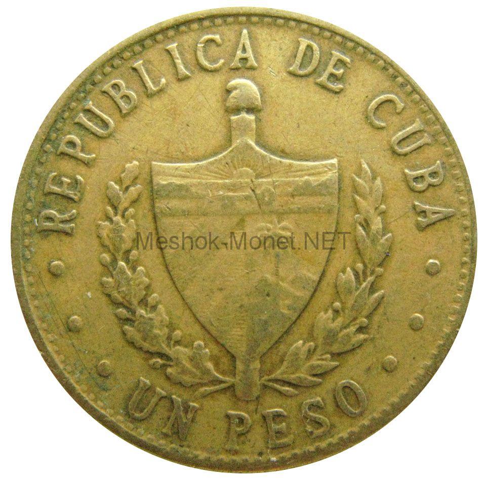 Куба 1 песо 1983 г.