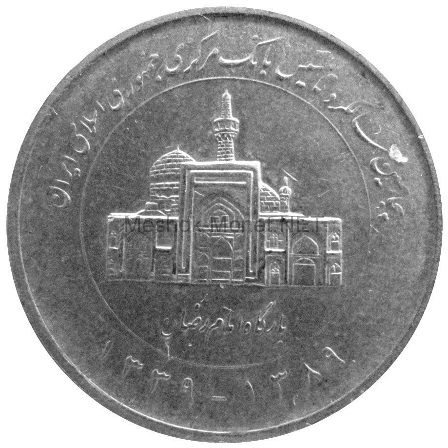 Иран 2000 риалов 2010 г.