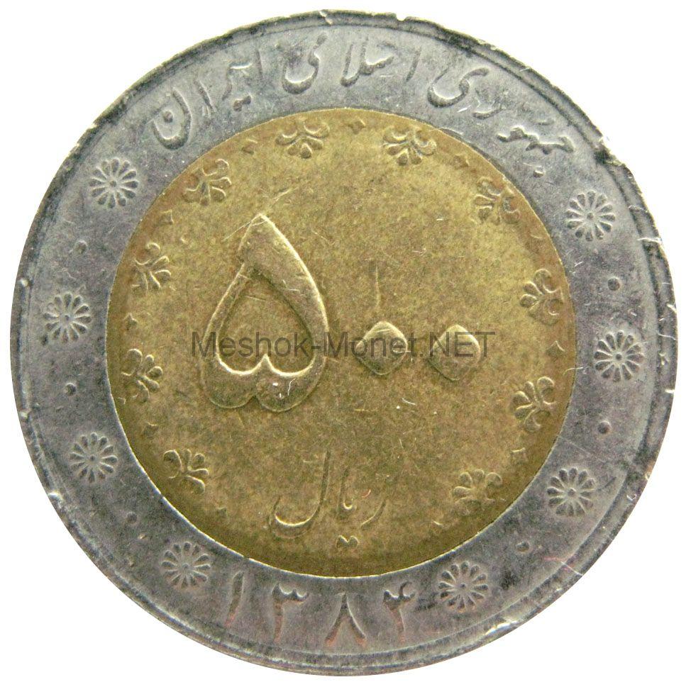 Иран 500 риалов
