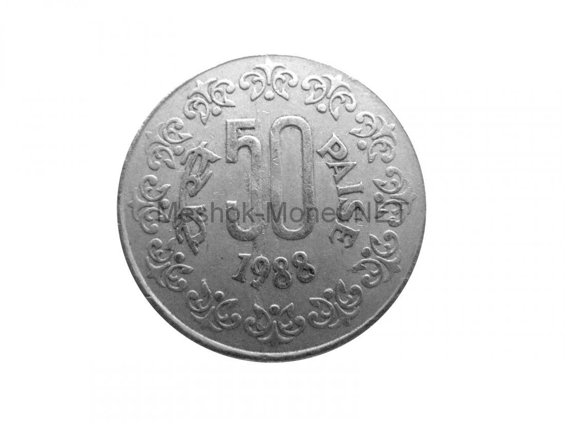 Индия 50 пайс 1988 г.