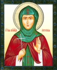 Евгения Римская (икона на дереве)