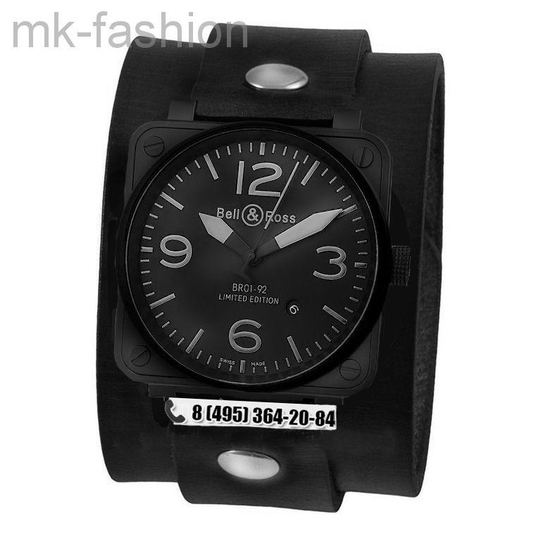 Часы Bell & Ross 2377