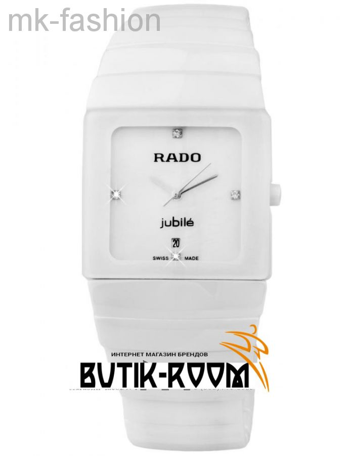 Часы Rado (Радо)